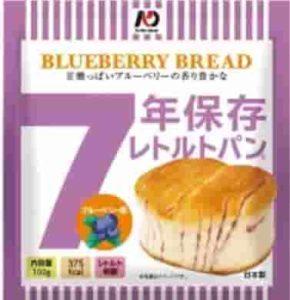 非常食 パン