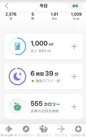 FitbitCharge4